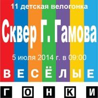 velodety_logo for news velogonka-11 500x500