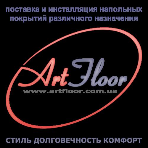Компания «Art Floor» — поставка и инсталляция напольных покрытий различного назначения