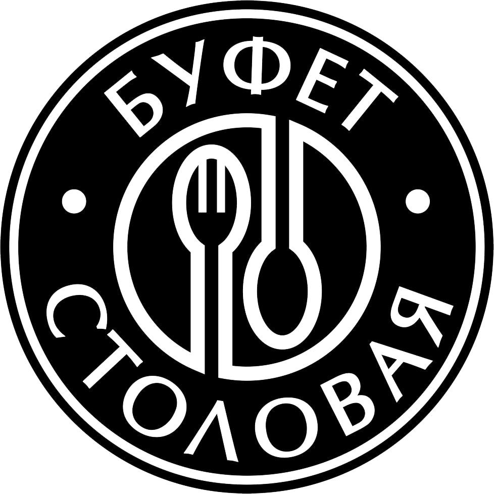 Сеть общественного питания «Буфет – Столовая»