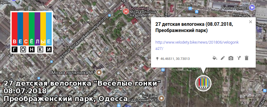 velogonka27-news.png