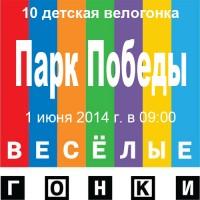 velodety_logo for news velogonka-10 500x500
