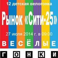 velodety_logo for news velogonka-12 500x500