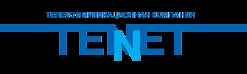 Телекоммуникационная компания «TENET»