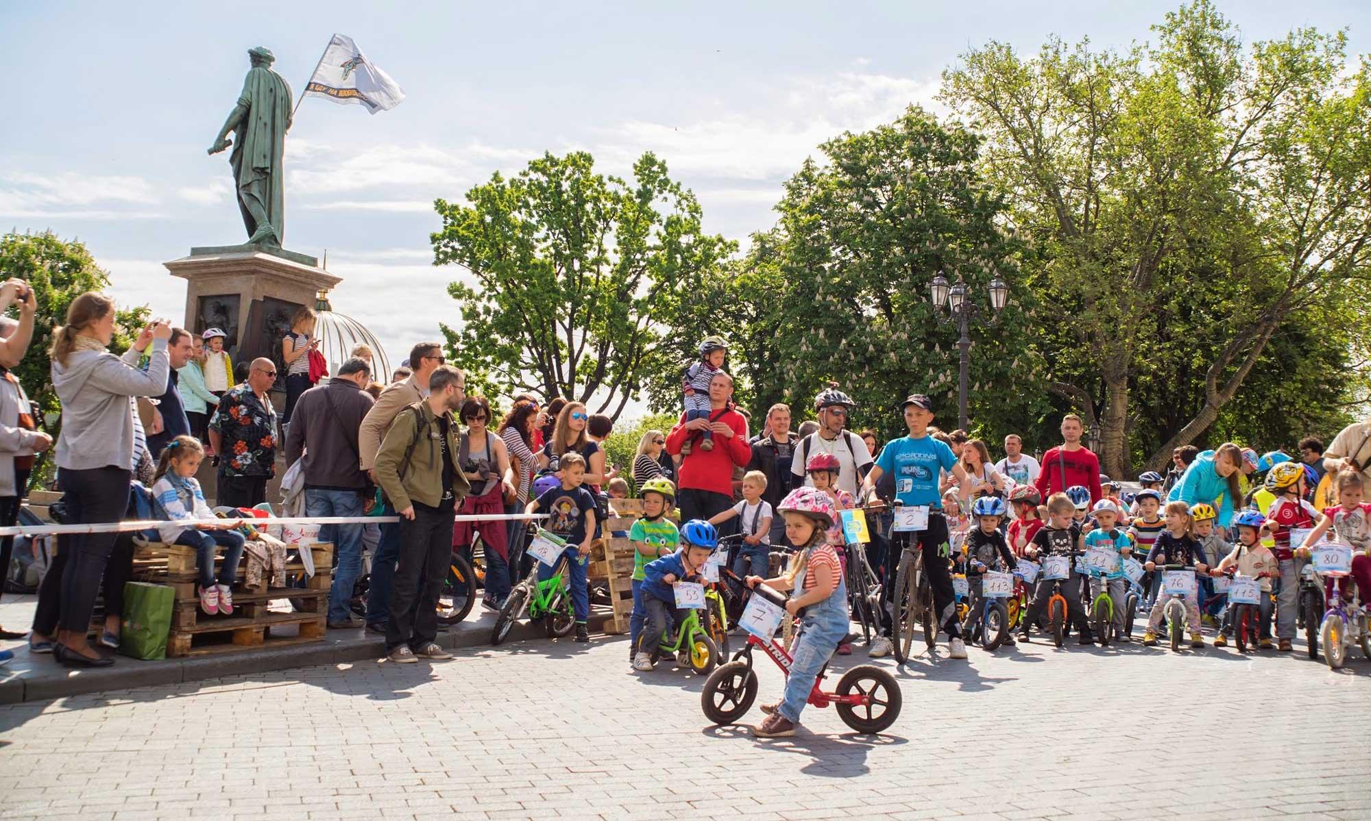 Детская велогонка «Весёлые гонки»